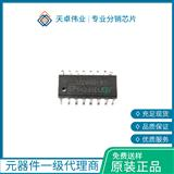 SI2400-KS 网络控制器与处理器 IC Tube
