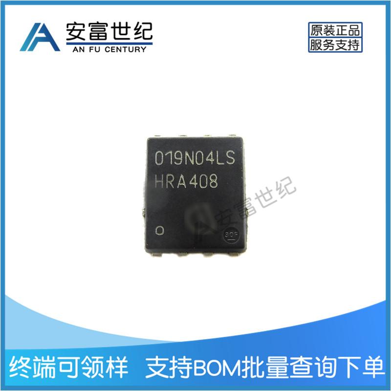 BSC019N04LS TDSON-8 MOS