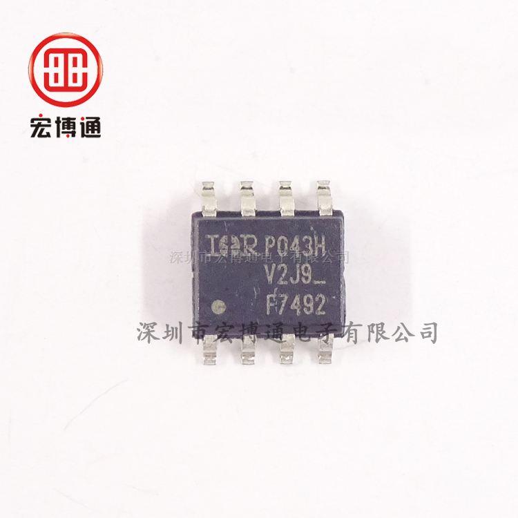 IRF7492