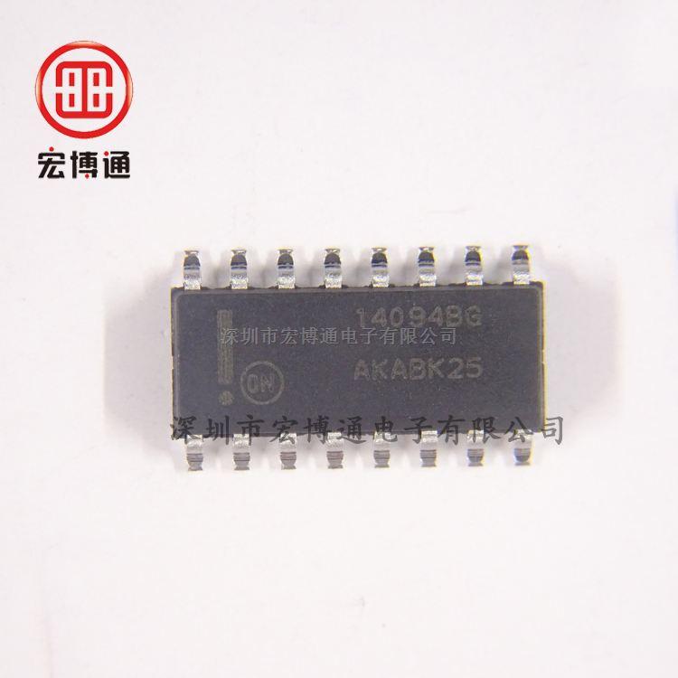 MC14094BD