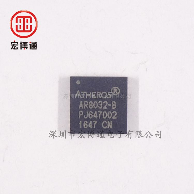AR8032-BL1A-R