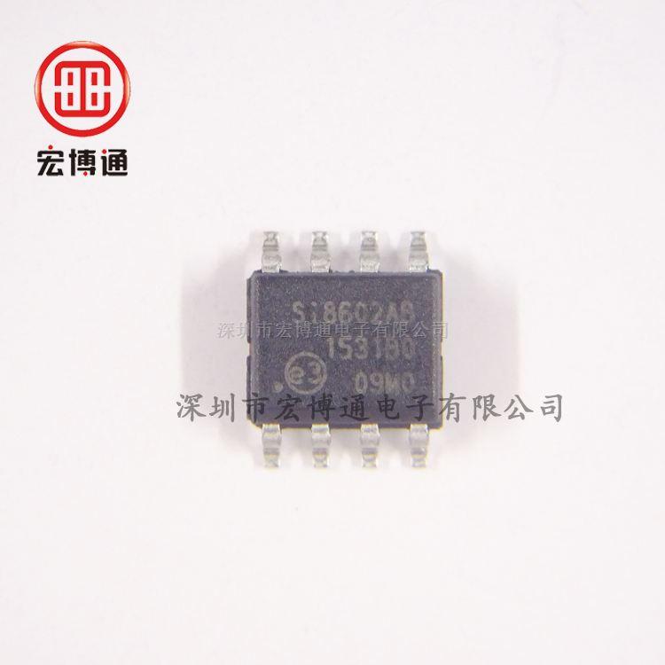 SI8602AB-B-IS