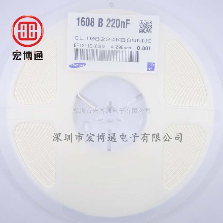 0603 X7R 220NF 50V 10%