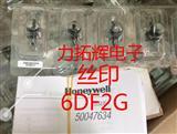 26PCDFG2G 压力传感器原装现货热卖