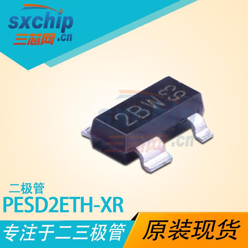 PESD2ETH-XR