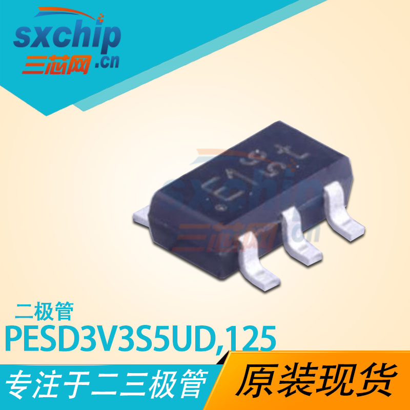 PESD3V3S5UD,125