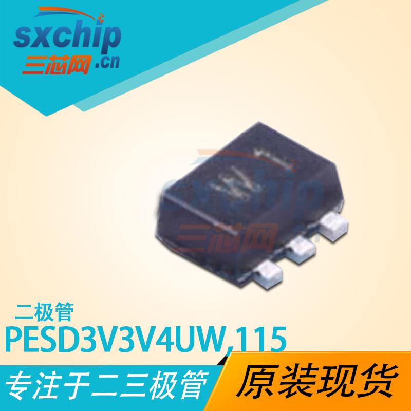 PESD3V3V4UW,115