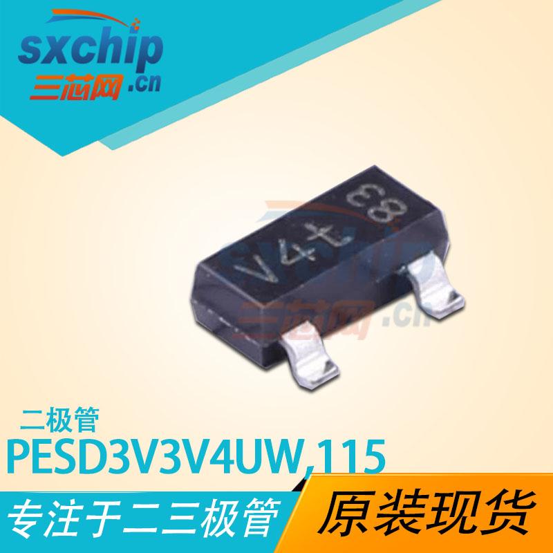 PESD5V0L2BT,215