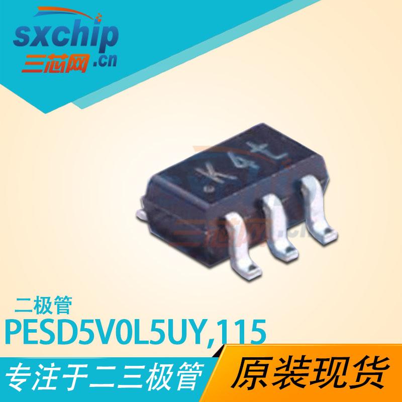 PESD5V0L5UY,115