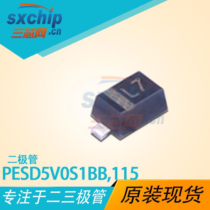 PESD5V0S1BB,115