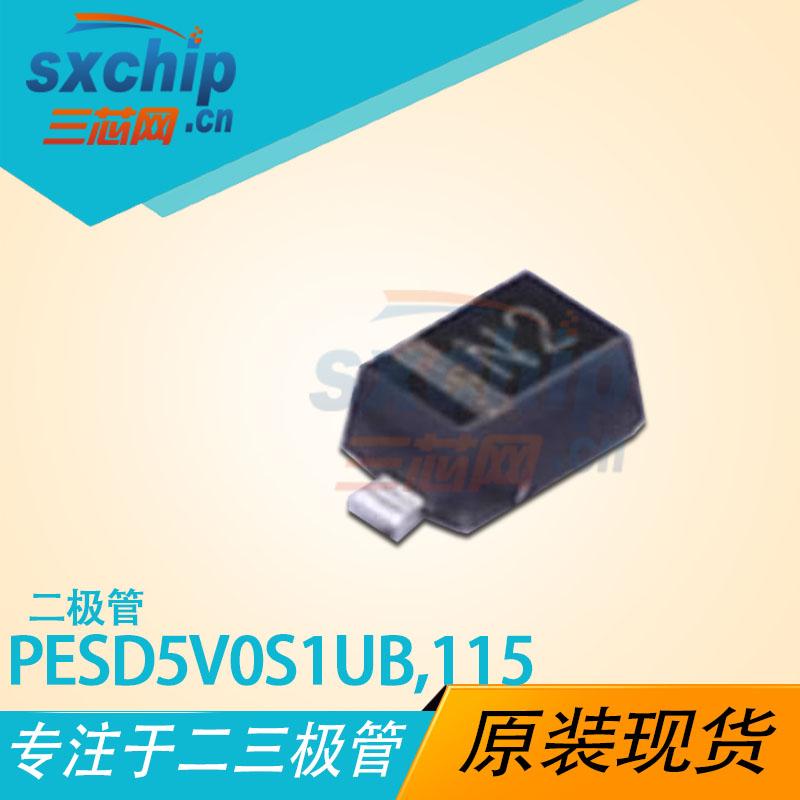 PESD5V0S1UB,115