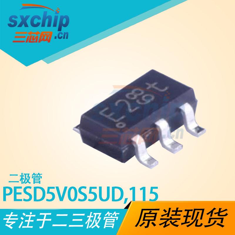 PESD5V0S5UD,115
