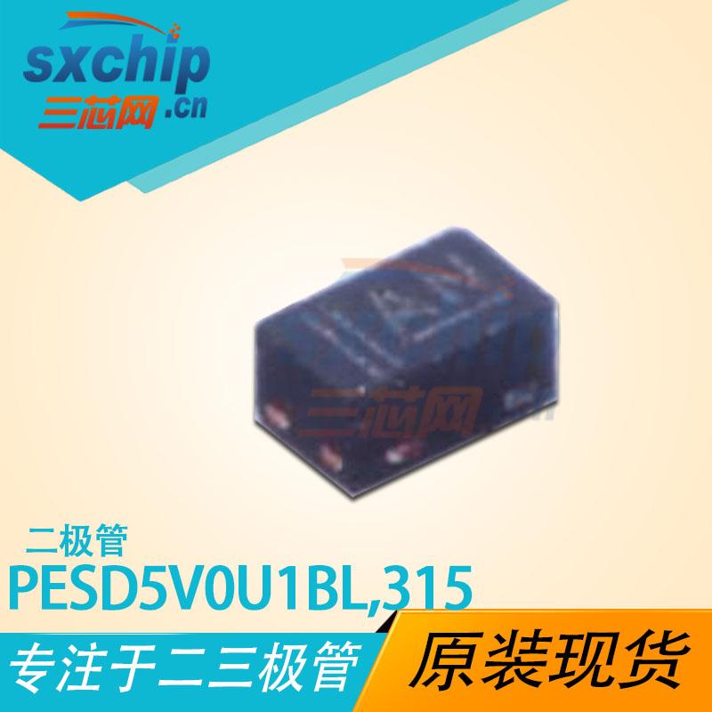 PESD5V0U1BL,315