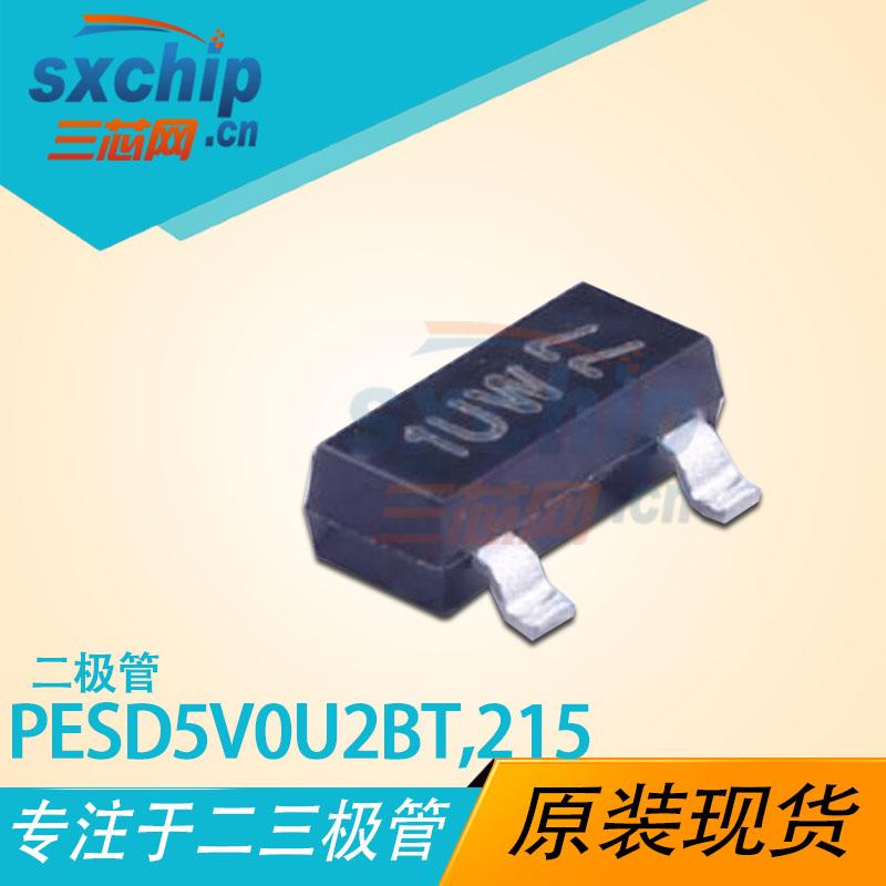 PESD5V0U2BT,215