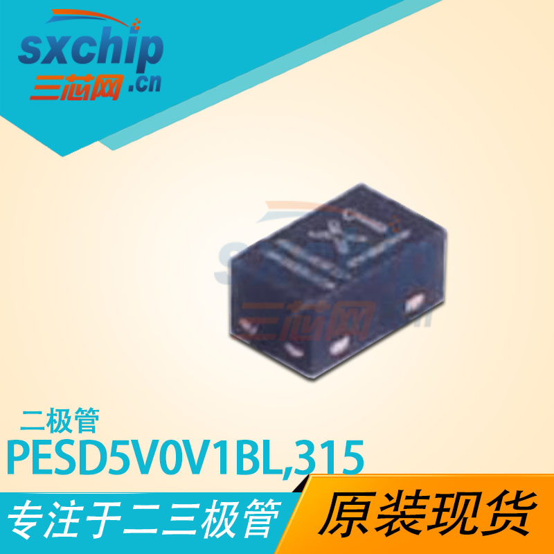 PESD5V0V1BL,315