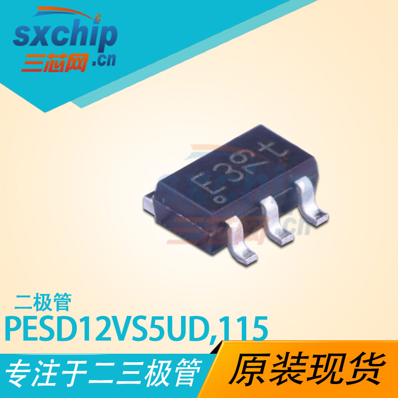 PESD12VS5UD,115