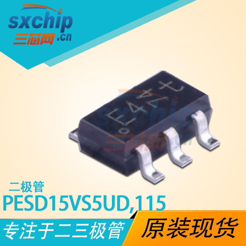 PESD15VS5UD,115