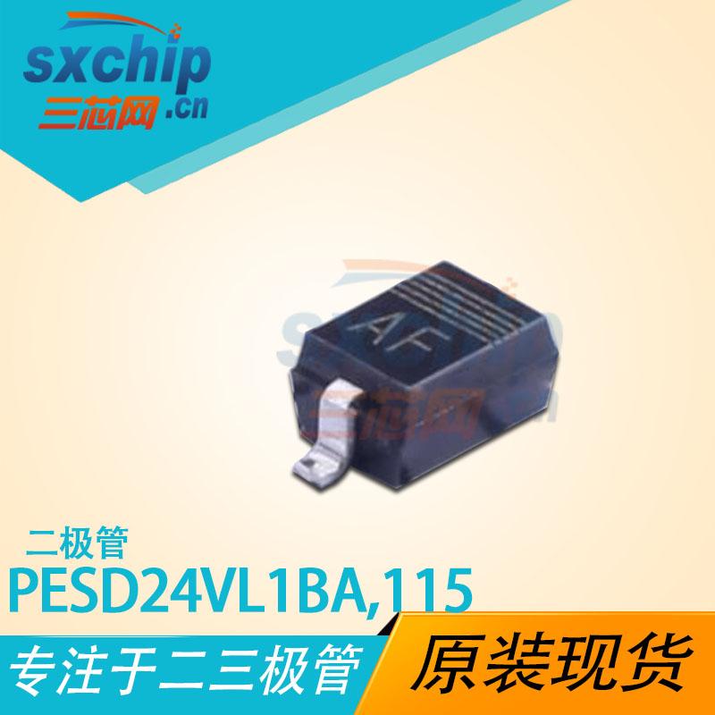 PESD24VL1BA,115