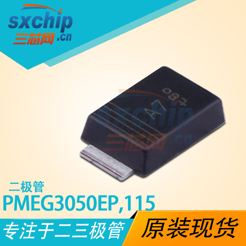 PMEG3050EP,115