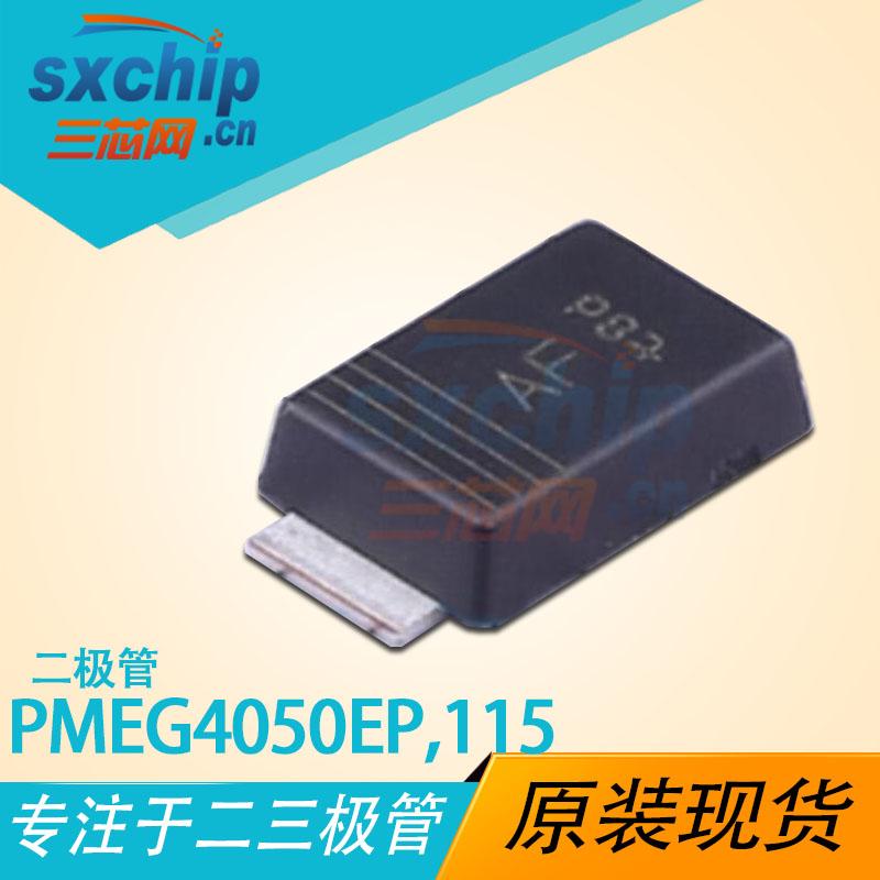 PMEG4050EP,115