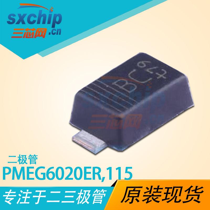 PMEG6020ER,115