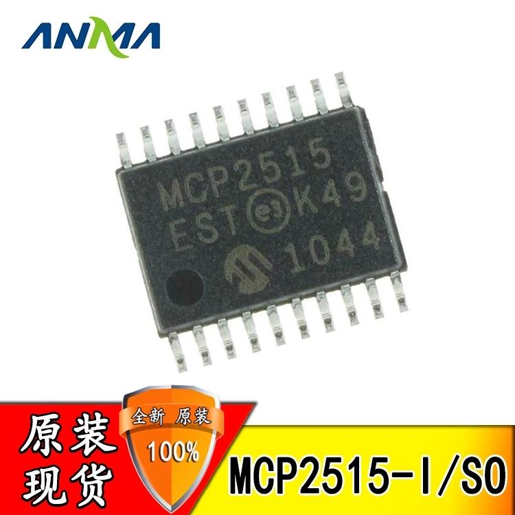 MCP2515-I-SO