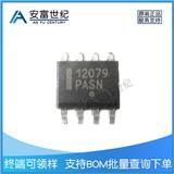 MC12079DR2G逻辑电路SOP8贴片