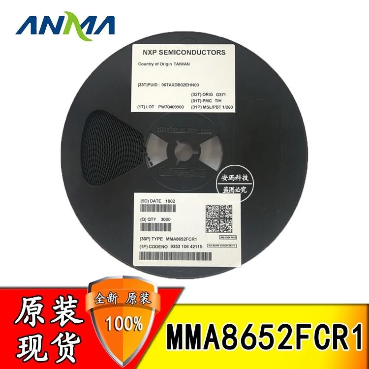 MMA8652FCR1