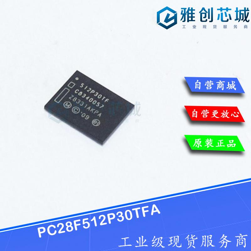 PC28F512P30TFA