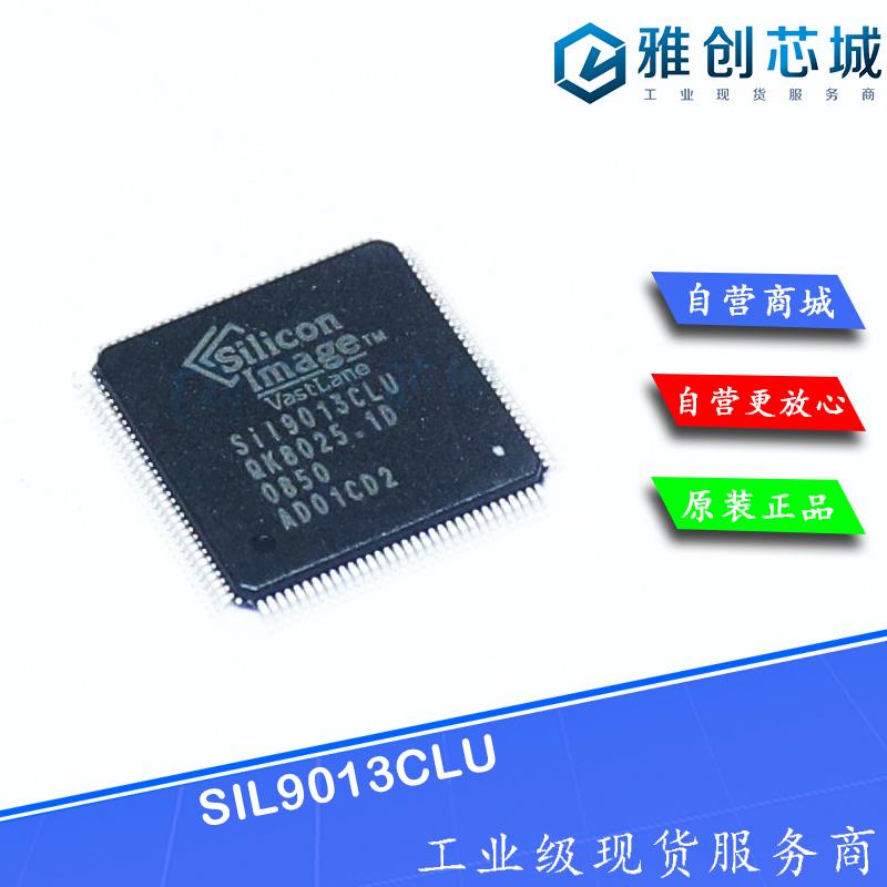 SIL9013CLU