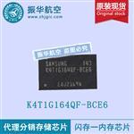 K4T1G164QF-BCE6储存器芯片,全新原装正品