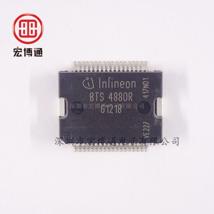 BTS4880R