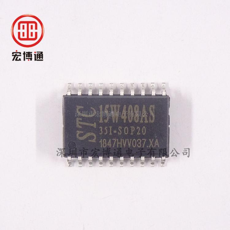 STC15W408AS-35I-SOP20