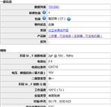 二极管 - 可变电容(变容器,可变电抗器)1SV280H3FCT-ND