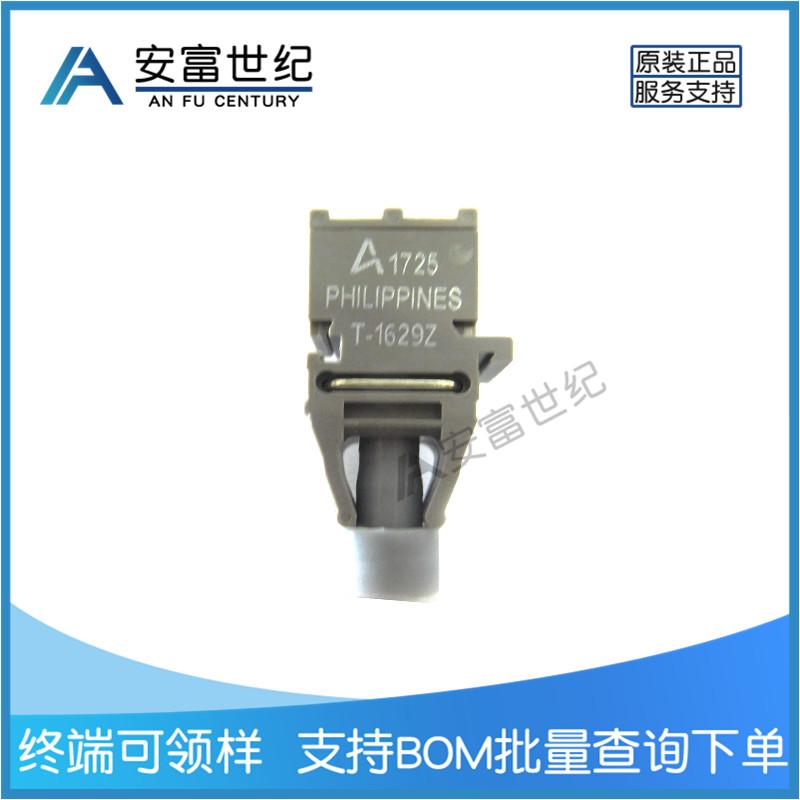AFBR-1629光纖-接收器-收發器