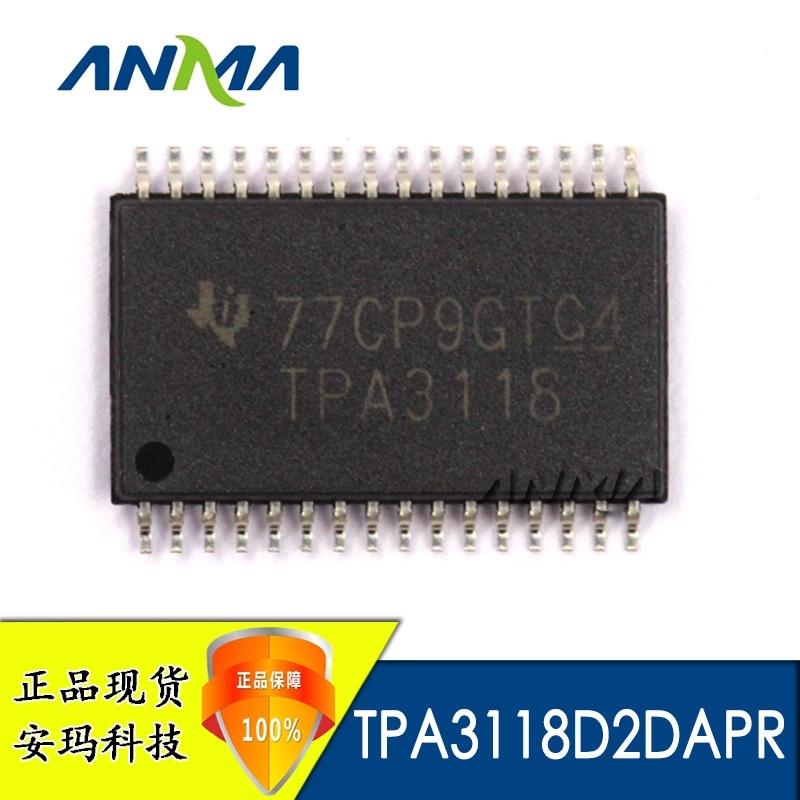TPA3118D2DAPR