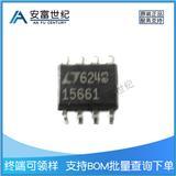LTC1566-1CS8  有源滤波器