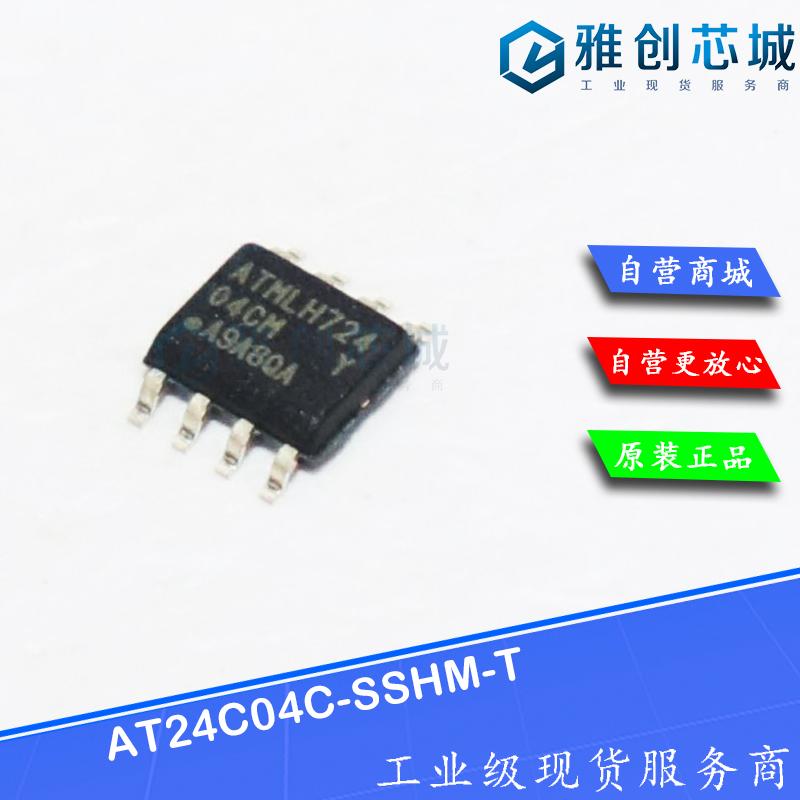 AT24C04C-SSHM-T