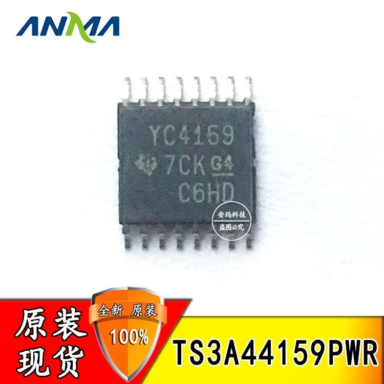 TS3A44159PWR