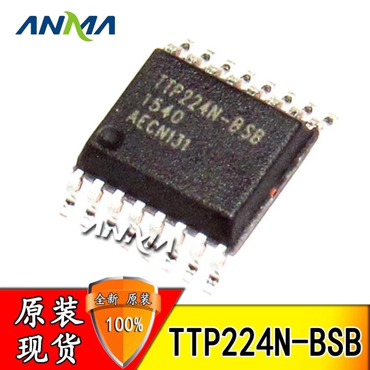 TTP224N-BSB