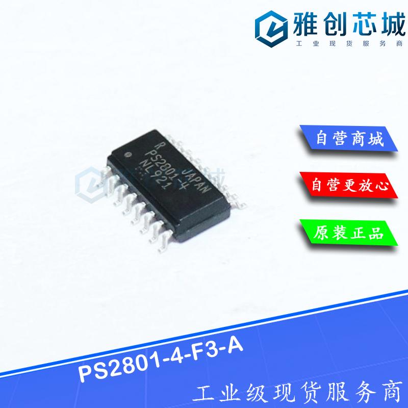 PS2801-4-F3-A