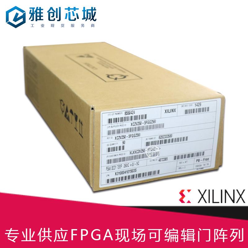 XC2V250-5FGG256I