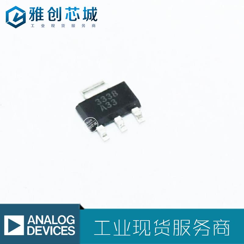 ADP3338AKCZ-3.3