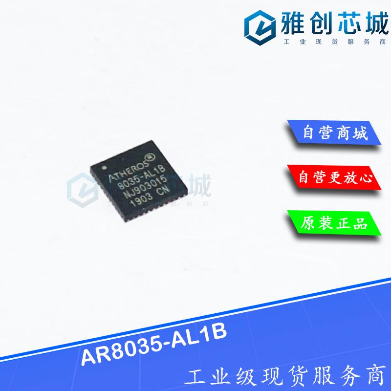 AR8035-AL1B
