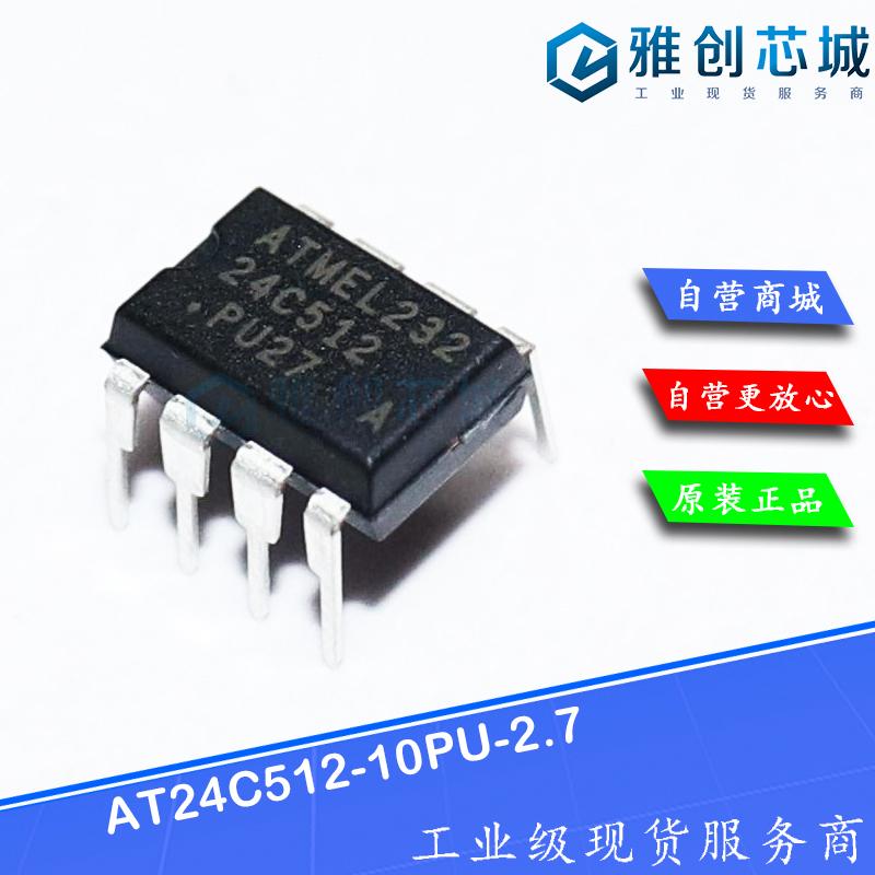 AT24C512-10PU-2.7