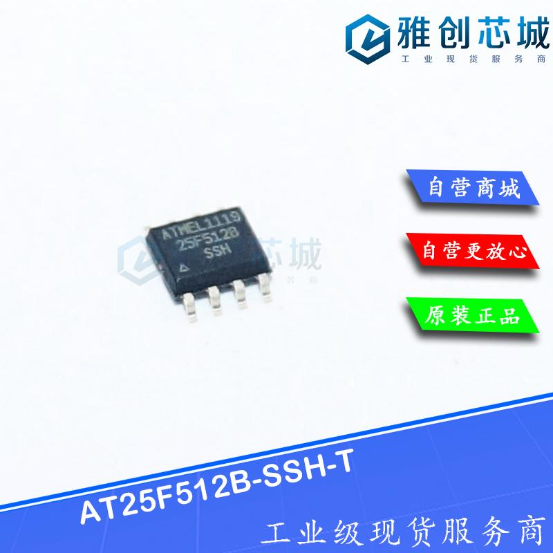 AT25F512B-SSH-T