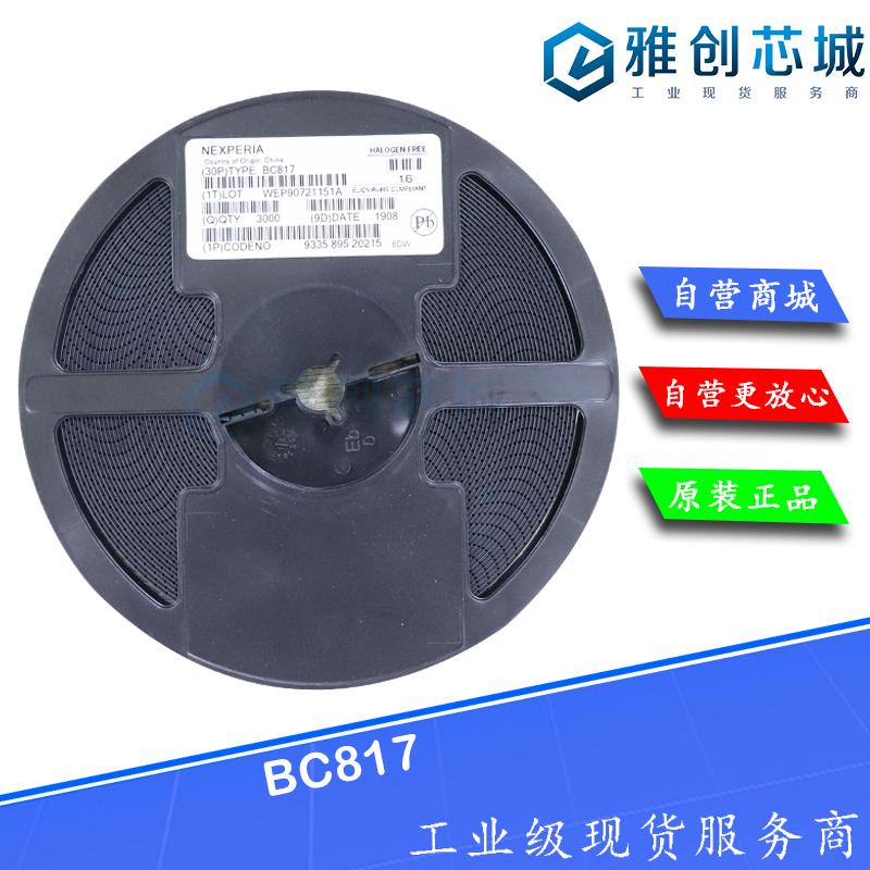 BC817