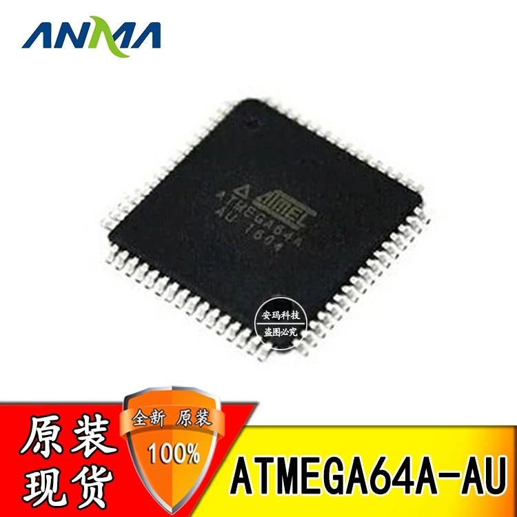 ATMEGA64A-AU