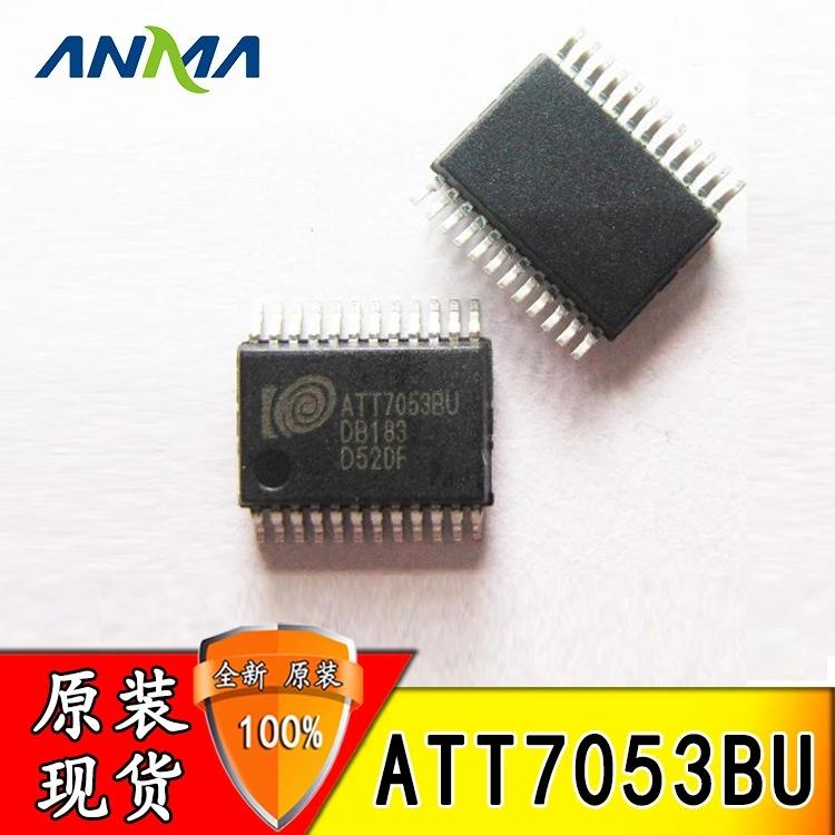 ATT7053BU