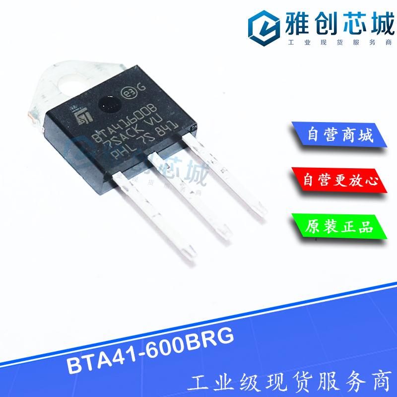 BTA41-600BRG